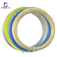 FANGCAN 网球线拍线旋转高弹锦纶超舒适弹力耐用兼备花丝硬线大盘