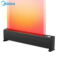 美的(Midea)取暖器踢脚线电暖器家用暖风机电暖气片大面积取暖气节能省电静音烤火浴室防水移动地暖 HDX22K防水款