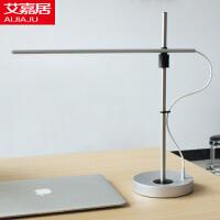 艾嘉居 欧式简约磁控升降旋转台灯 USB插电学生书桌桌面阅读台灯北欧商务办公工作LED护眼灯