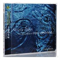 新索 巨星系列五:The Carpenters 卡朋特兄妹 CD 昨日重现