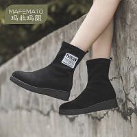 玛菲玛图2020秋季新品女靴欧美潮流短靴百搭休闲套脚平底筒靴Y888-8