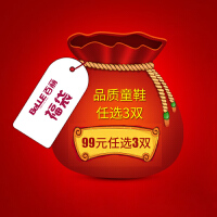 【99元任选3双】芭比童鞋限时抢购清仓特惠(福袋,不退不换,介意慎拍!)