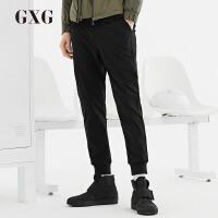 【GXG过年不打烊】GXG男装 春季男士都市潮流修身时尚黑色休闲束脚直筒长裤