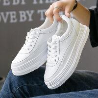系带白鞋韩版百搭厚底松糕鞋女鞋小白鞋单鞋内增高休闲鞋 白色标准码 761