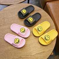 儿童拖鞋家用洗澡男童拖鞋夏季室内防滑小孩亲子款女童凉拖鞋笑脸
