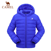 camel骆驼秋冬季儿童短款轻薄羽绒服男女童保暖白鸭绒外套