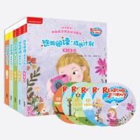 悠游阅读・成长计划(第二级 6-10)(套装共30册)(*网店)