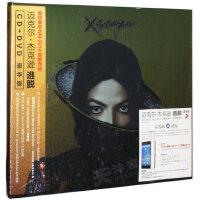 正版 迈克尔杰克逊专辑 逃脱Xscape 豪华版 CD+DVD+文件夹+海报