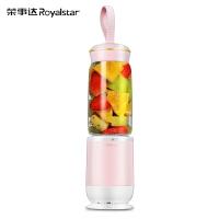 Royalstar/荣事达 RZ-768H便携式杯榨汁机多功能diy电全自动迷你