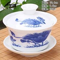 大号单个三才泡茶白瓷功夫茶具紫砂青瓷茶杯碗盖碗茶杯茶碗