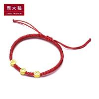 """周大福""""旺到飞起""""金钱币黄金转运珠红绳手链R21370"""