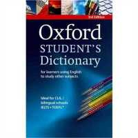 Oxford Student's Dictionary Paperback 牛津