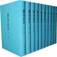 琴曲集成-全30册( 货号:710107383)