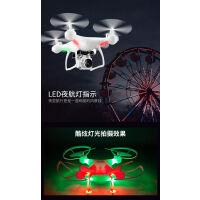 【支持礼品卡】四轴飞行器耐摔无人机高清航拍飞行器航模直升机玩具男孩