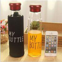 创意水杯 个性my bottle玻璃杯 户外随手杯 茶杯