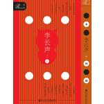 索恩书系·日本人的画像