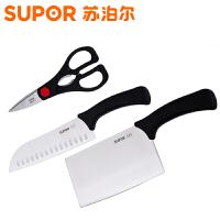苏泊尔(supor)厨房刀具三件套 菜刀 水果刀 剪刀切片刀多用刀剪刀 T1310E
