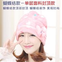 孕妇帽子秋冬时尚用品坐月子帽产后秋季保暖加厚产妇帽