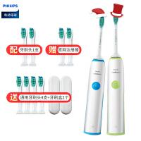 飞利浦(PHILIPS)电动牙刷HX3216情侣套装声波震动牙刷 充电式牙刷刷头(蓝与绿) 标配2个刷头