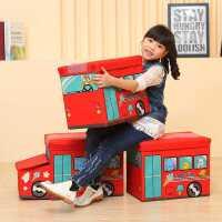 可坐人卡通汽车造型儿童玩具收纳箱收纳凳储物箱折叠书本衣物收纳