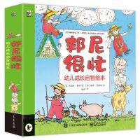 邦尼很忙·幼儿成长启智绘本(套装共7册)英国出版社沃克出品 如何乐观地生活一个好故事带给孩子们天马行空的想