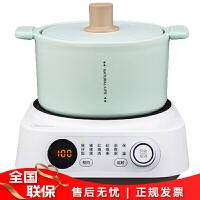 美的(Midea) 分体式焖炖锅DG20P101 预约定时 旋钮操控 家用多功能煮粥煲饭电炖锅 2L容量