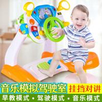 【跨店2件5折】宝丽游戏桌方向盘驾驶室学习桌多功能台儿童益智宝宝玩具新年礼物