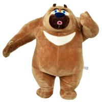 熊出没毛绒玩具 熊二大号毛绒公仔2-A0170 70cm