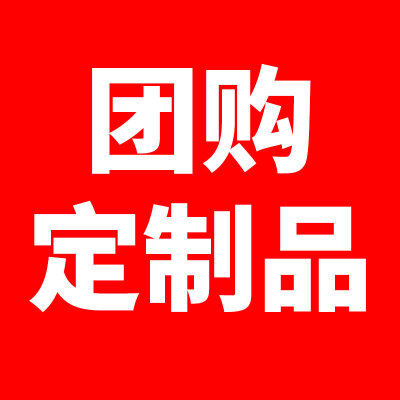 "Huawei/华为 MatePad 10.4英寸智能皮套 ""团购定制品-勿拍"""