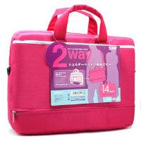 【品牌直供】日本SANWA BAG-ST01P 14寸笔记本电脑包 女士笔记本包 OL 日韩版 可爱潮