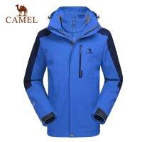 Camel 骆驼 户外冲锋衣 秋冬男款防水透气保暖三合一冲锋衣