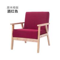 空大日式简易沙发布艺 小型客厅租房实木简约风格北欧单人沙发椅
