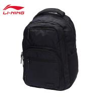 李宁双肩包男包都市轻运动系列背包书包学生运动包ABSM105