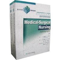 【二手书9成新】 内外科护理学(上下册) 刘华平 等 人民卫生出版社 9787117078399