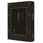老残游记―― 晚清四大谴责小说之一,清代晚期小说家刘鹗的代表作品; 翻译成多国文字,在国内外影响巨大,被联合国教科文组织认定为世界文学名著。