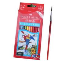 秘密花园填色德国辉柏嘉12色水溶性彩色铅笔水溶性彩铅 还有24 36 48可选