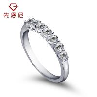 先恩尼钻戒 群镶钻石尾戒 女款钻石戒指 护戒 排镶摩天轮戒指