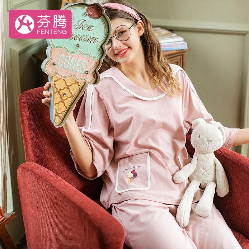 芬腾睡衣女纯棉夏季新款中袖圆领套头纯色全棉五分裤家居服套装