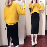 2018春装新款韩版洋气气质针织毛衣两件套连衣裙时尚套装裙 黄色搭黑色