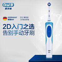 �W��B(Oralb)��友浪� (含清��型刷�^*1)D12 清亮型 博朗精工
