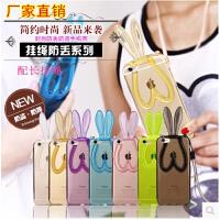 兔妞耳朵三星S6 edge+挂绳水钻手机壳S4/S5支架创意硅胶保护套
