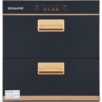 彬美  ZTD-100L-BM12嵌入式消毒柜