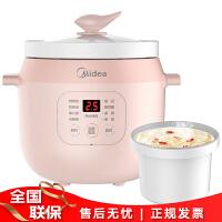 美的(Midea) 电炖锅MD-DG20E101 热水快炖 智能预约 家用多功能白瓷内胆电炖盅 煮粥煲汤燕窝FX