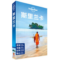 LP斯里兰卡-孤独星球Lonely Planet旅行指南系列-斯里兰卡(第三版)