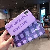 紫色爱心6splus苹果X/XR/XsMax手机壳iPhone7/8plus韩国女款防摔硅胶套个性