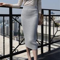 春秋新款晚晚同款高腰羊绒毛线针织半身一步裙中长款显瘦包臀裙女