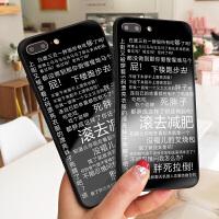减肥文字苹果7plus手机壳iphone6S保护套8硅胶软边XS MAX玻璃硬壳x防摔励志女款情侣潮款7防摔网红8PX