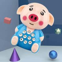 婴儿早教故事机儿童音乐播放器迷你小熊幼儿玩具宝宝小 0-3岁