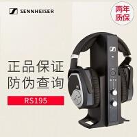 森海塞尔(Sennheiser)RS195电视耳机 电脑耳机 头戴式无线HIFI耳机
