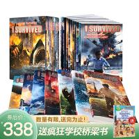 I Survived 【17册】英文原版 幸存者系列章节书 1-17全套 灾难历史求生 逃生指南 儿童小说章节桥梁书